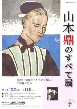 20141010_03