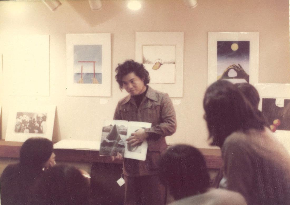 19751106島州一・関根伸夫クロスカントリー画廊匠屋_00002