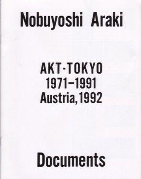 AKT-TOKYO8
