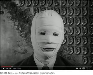 映画「他人の顔」より (2)