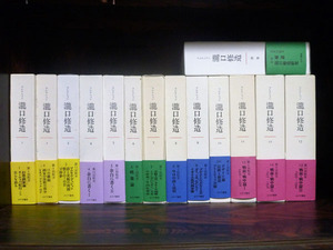 6 コレクション瀧口修造全13巻・別巻1(みすず書房)
