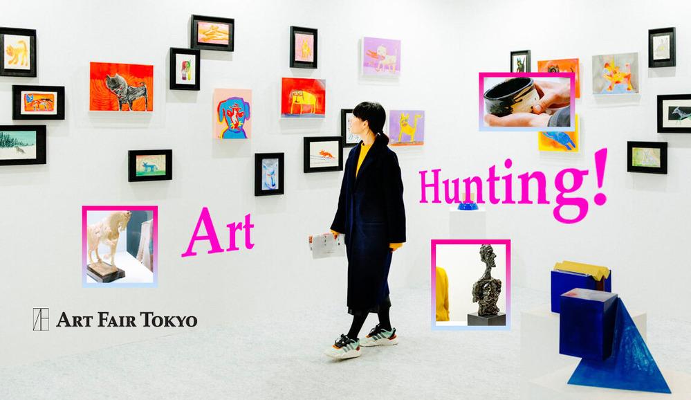 オンラインギャラリーモール「AFT Art Hunting」〜5月9日