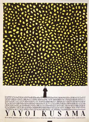 1983年草間展ポスター
