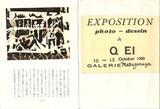 瑛九1950年目録