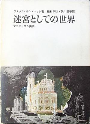 森本悟郎のエッセイ「その後」第44回