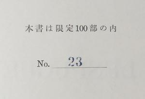 02_レスピューグ_限定