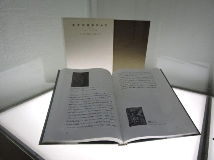 中尾美穂〜ギャラリートーク「難波田龍起と遺された作品について」に参加して