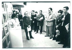 19810301ギャラリー方寸オープニング 瑛九展