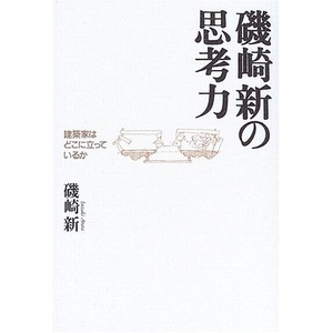 201110_fukano_text_7