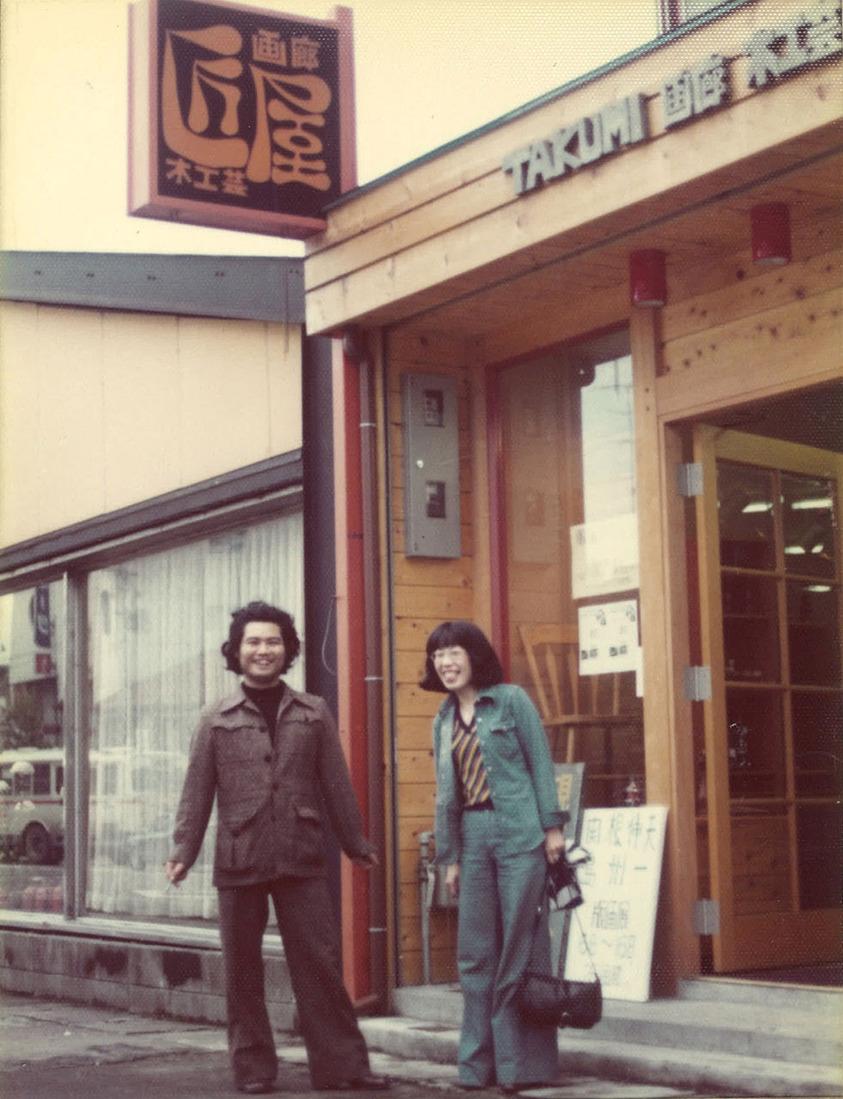 19751106島州一・関根伸夫クロスカントリー画廊匠屋_00001