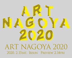 nagoya20