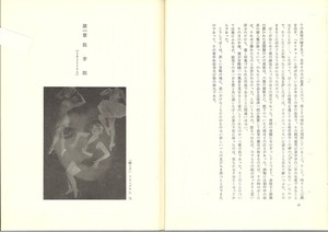 山田光春瑛九伝27ページ600
