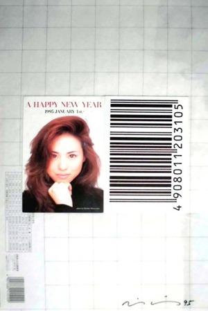 7松田聖子-Barcode
