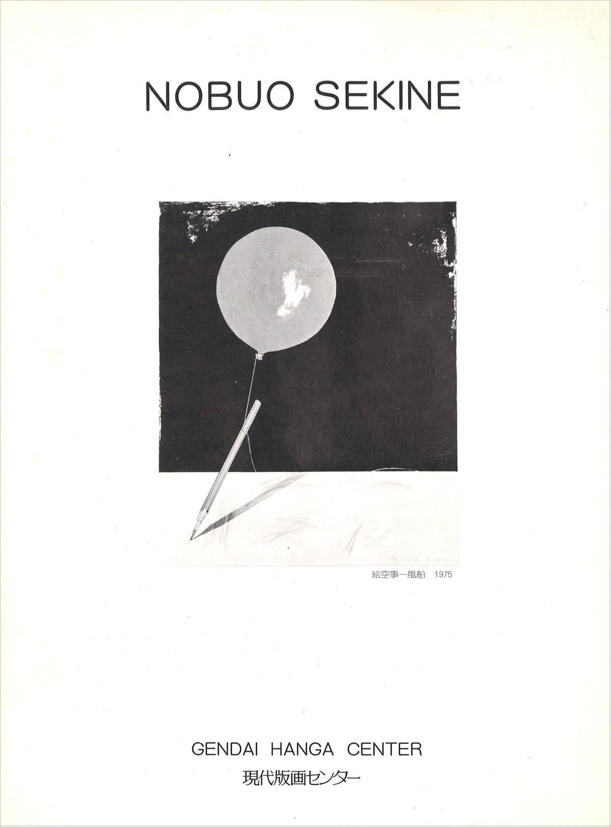 19751031_SEKINE