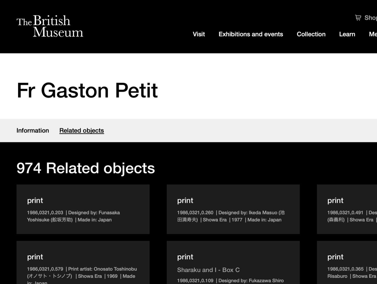 スタッフSの海外ネットサーフィン No.95「ガストン・プチコレクション@大英博物館 」