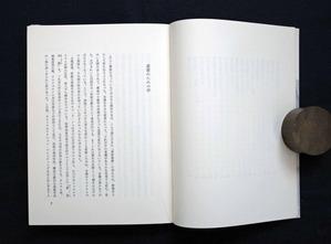 図10 選書のための序