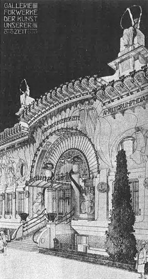 建築家のドローイング 第6回 オットー・ワグナー