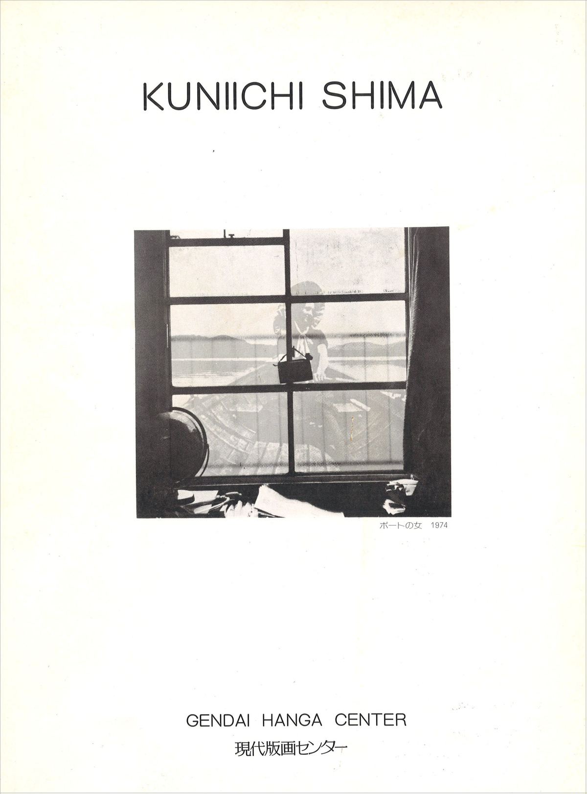 19751031_SHIMA