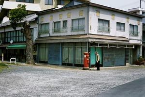 高「こんにちは」倉敷市下津井