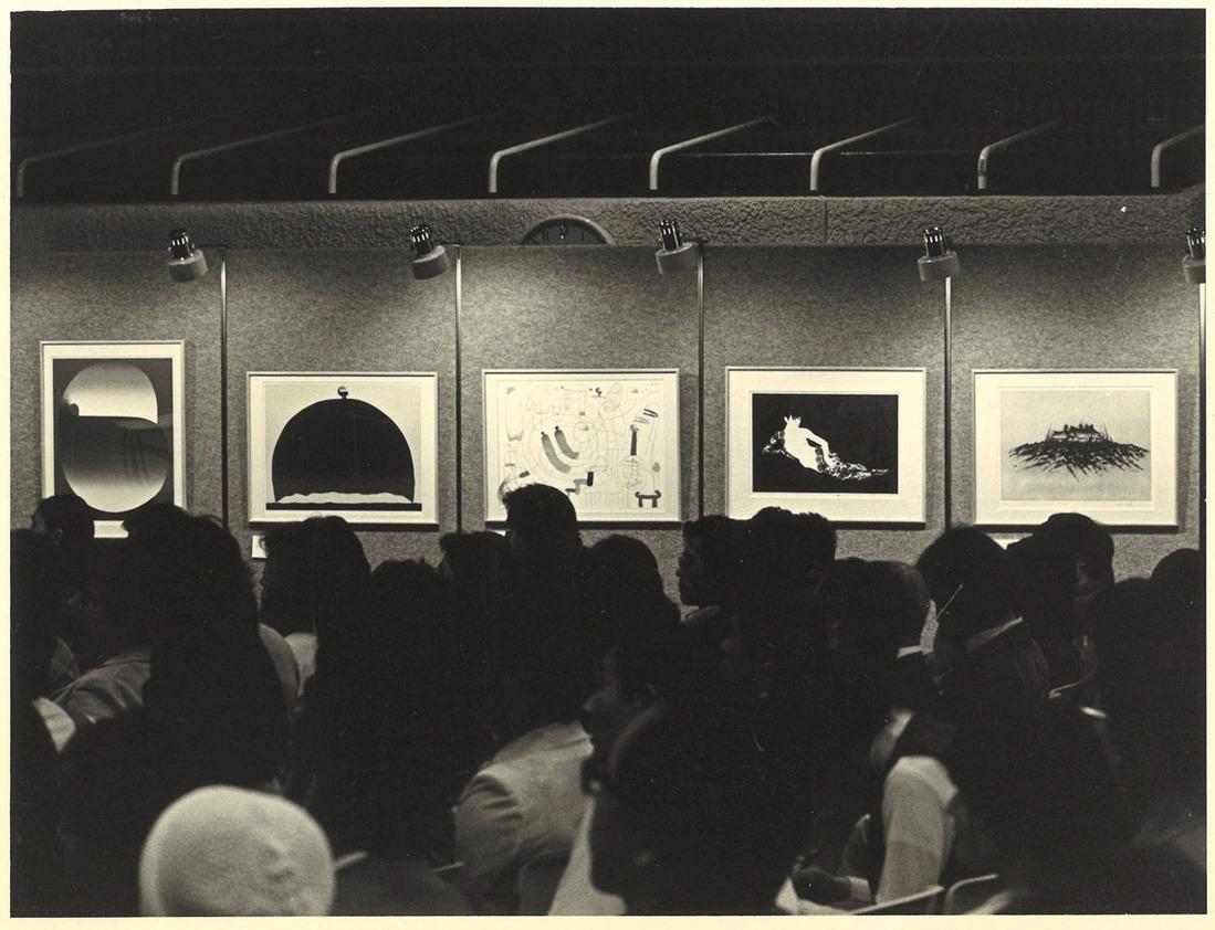 19771021現代と声一日だけの展覧会渋谷ヤマハエピキュラスにて_00006