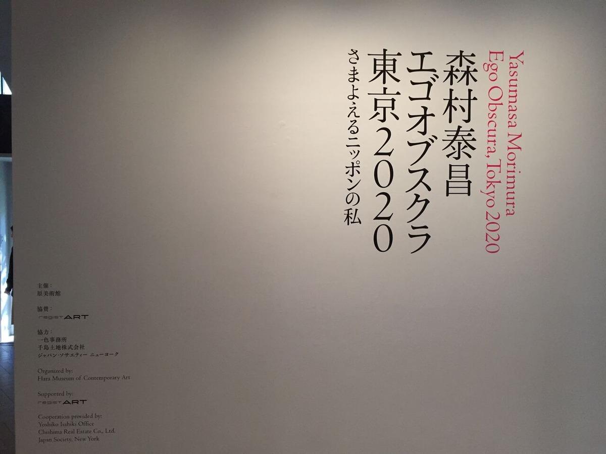 王聖美のエッセイ「気の向くままに展覧会逍遥」第6回