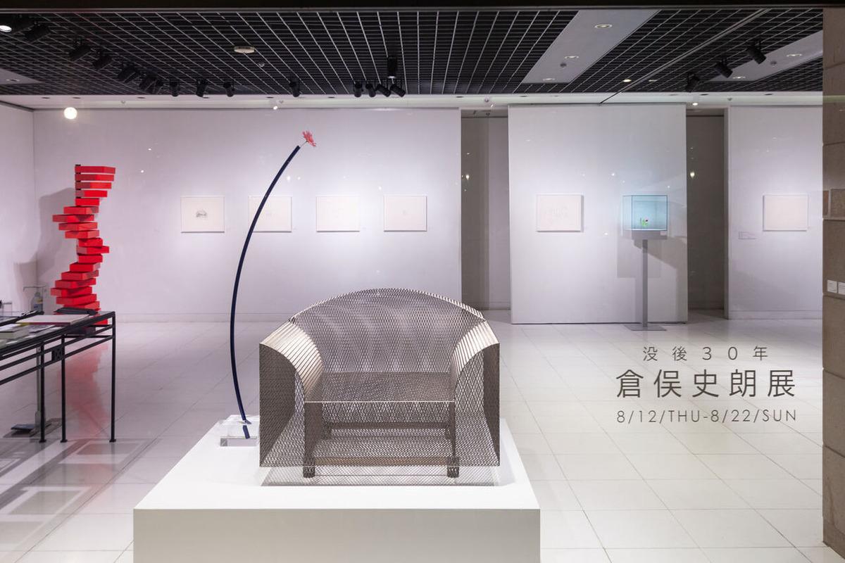 渋谷 Bunkamura Galleryで「没後30年 倉俣史朗展」開催中 8月22日まで