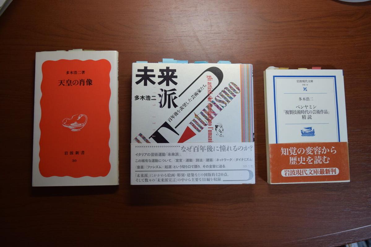 太田岳人のエッセイ「よりみち未来派」第10回