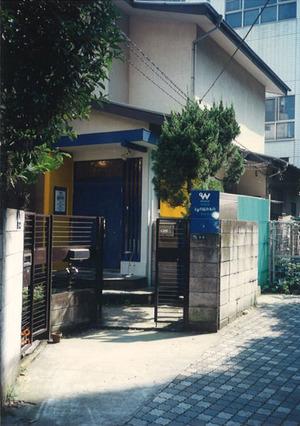 20170605_aoyama_cube_before