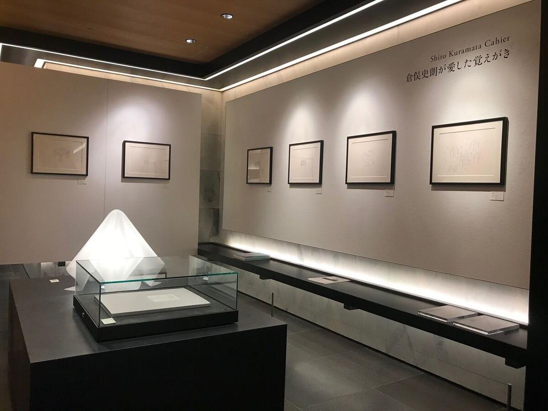 旧都城市民会館記録映像、年末年始も銀座蔦屋で倉俣史朗展開催中