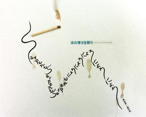 YY88_三浦久美子