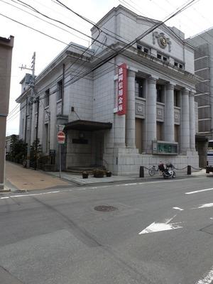21_旧盛岡貯蓄銀行