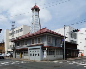13_紺屋町番屋消防団第5分団