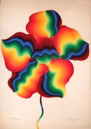 靉嘔虹の花