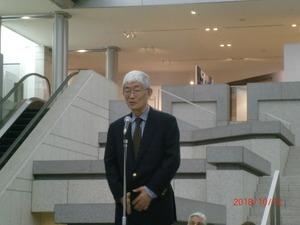 20181012横浜美術館で酒井さん挨拶