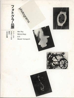 埼玉県立近代美術館19