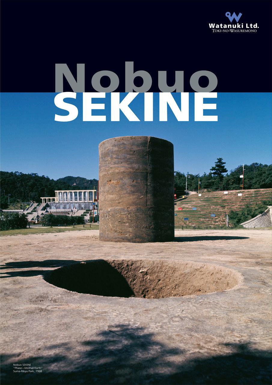 20161008_Sekine_2016_1500