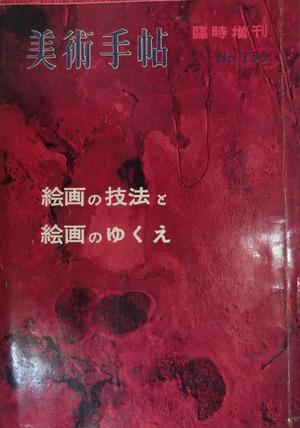 CIMG8992 のコピー