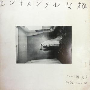 CIMG8997 のコピー