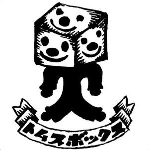 トムズボックスのロゴマーク
