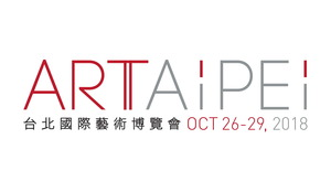 「Art Taipei 2018」に出展します。10月25日〜29日
