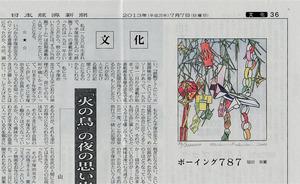 print4