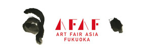 AFAF2019Official-LOGO(再送)_600