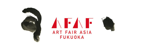 「ART FAIR ASIA Fukuoka 2019」に出展します。