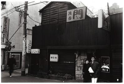 大竹昭子のエッセイ「迷走写真館〜一枚の写真に目を凝らす」第95回
