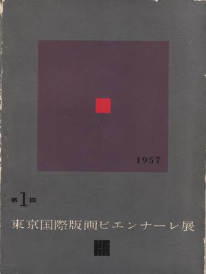 東京国立近代美術館_17