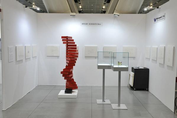 「アートフェア東京2021」に参加して