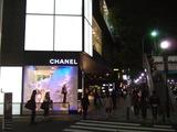 磯崎新CITY2.0〜1