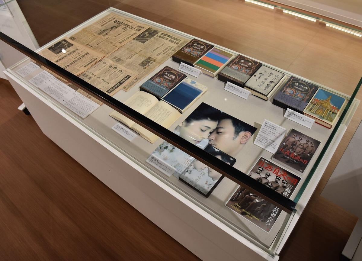 「三島由紀夫と天人五衰展」展示風景 2020.10.9   (2)
