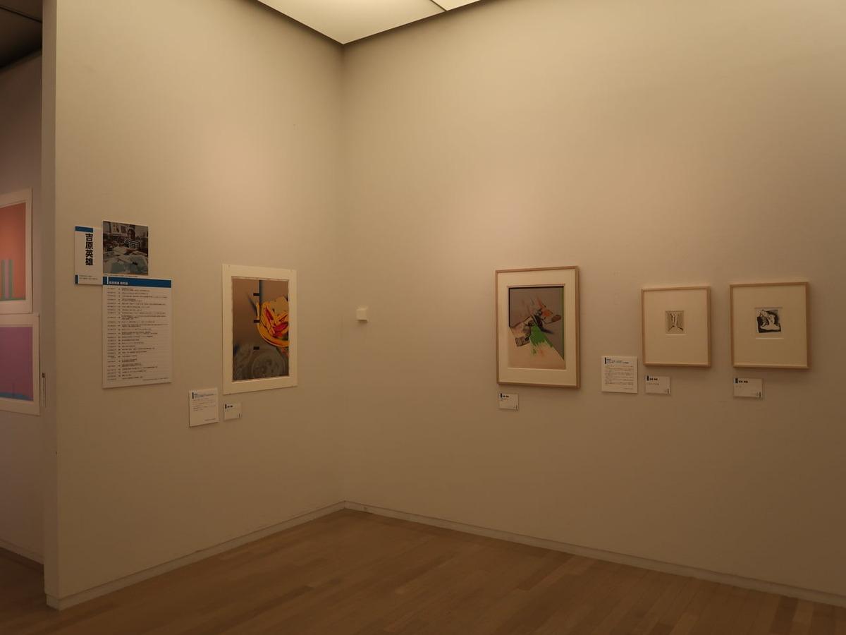 展示室  (9)