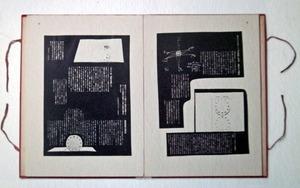 図18-2 手作り本